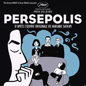 Persépolis (film) -critique