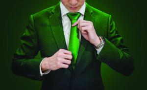 Sens des affaires… vert.